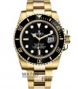 Rolex Submariner 01123 SUBMARINE Gold